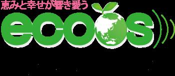 名古屋の遺品整理・生前整理なら安心・安全・迅速対応のエコーズ(ecoos)