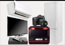 家電・電化製品、AV機器