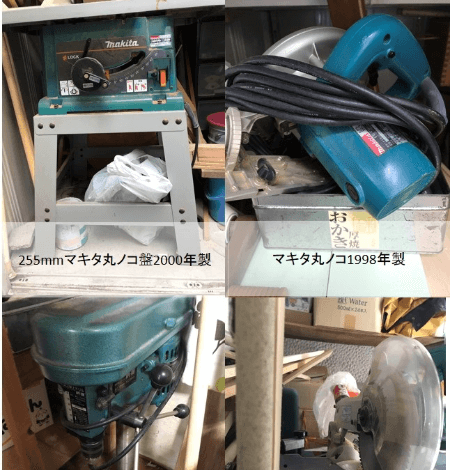 電動工具類・機械工具・原付・バイク